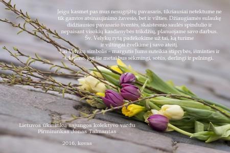 LUS Velykos 2016 pavasaryje